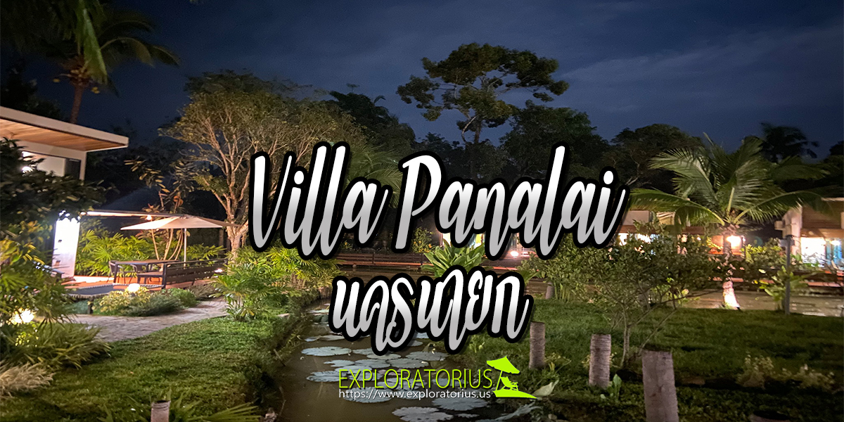 Villa Panalai นครนายก