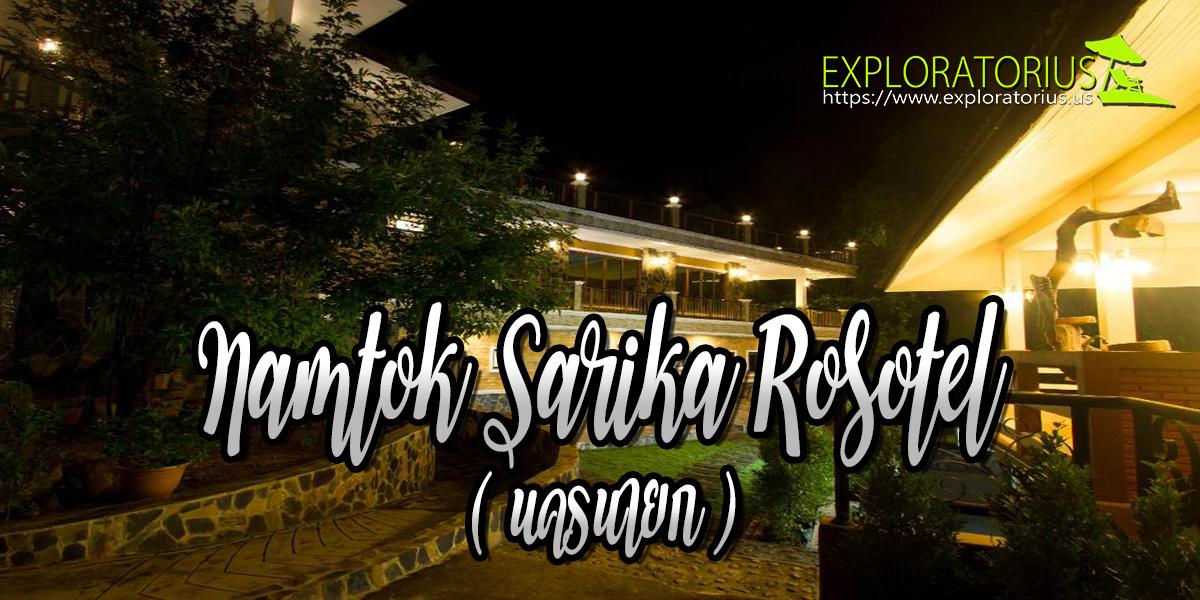 Namtok Sarika Resotel