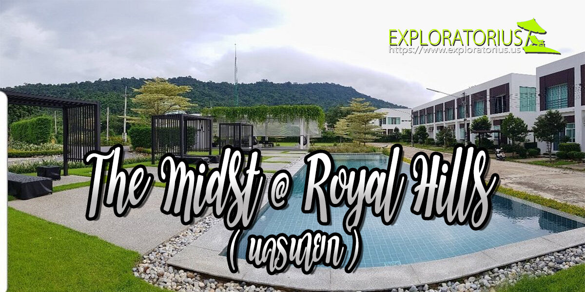 The Midst @ Royal Hills