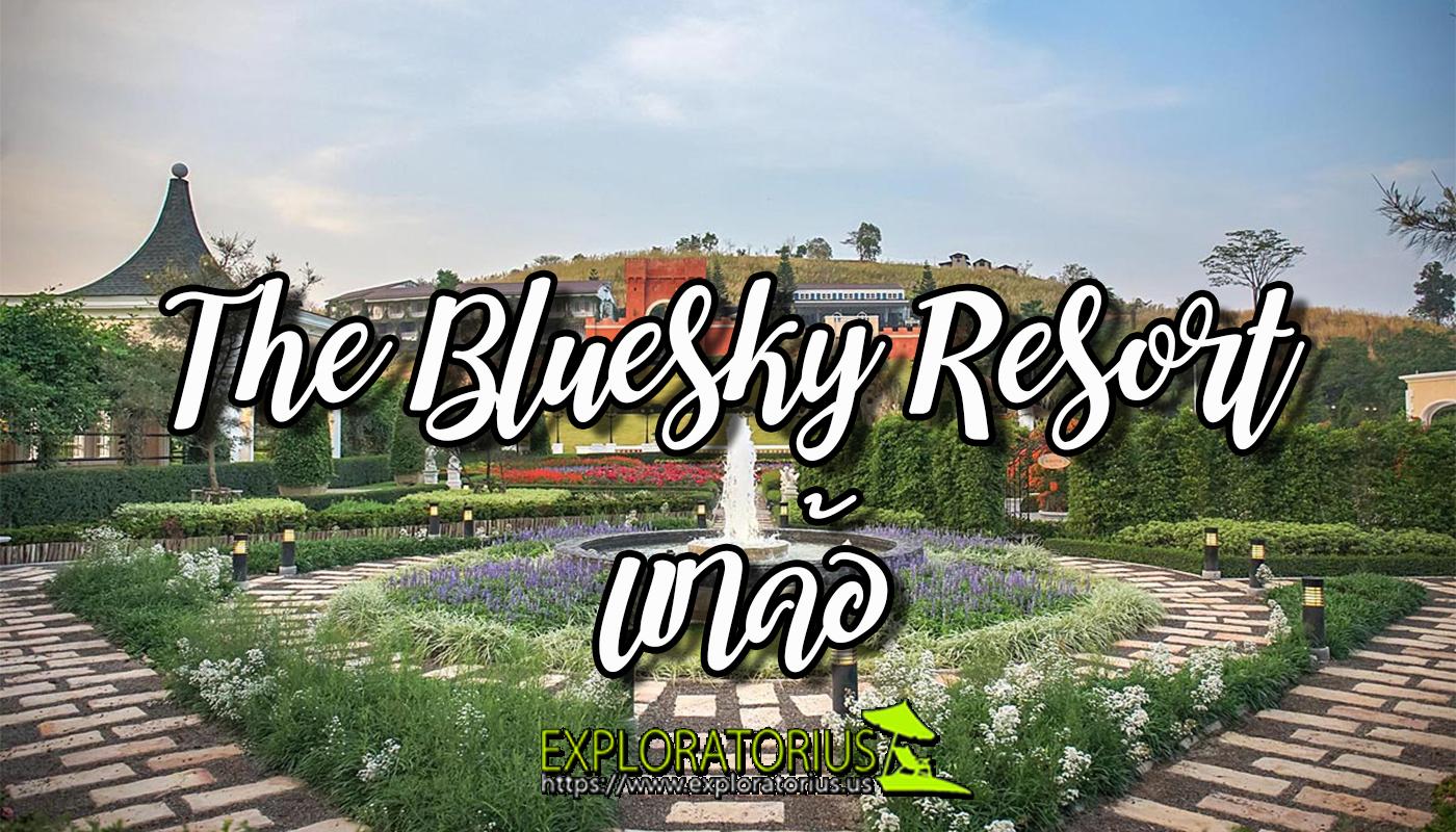 The Bluesky Resort @เขาค้อ