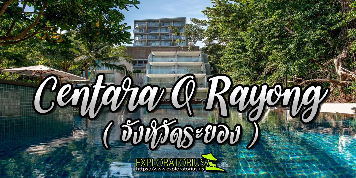 Centara Q Rayong เซ็นทารา คิว ระยอง